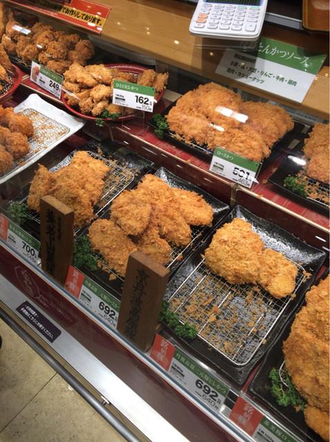 阪急 百貨店 デパ 地下