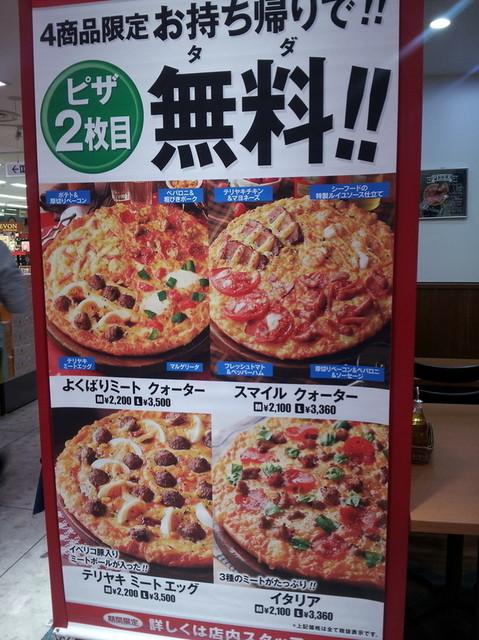Review List Pizza La Tabelog