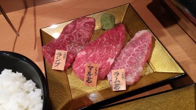 神の赤肉 高田馬場店>