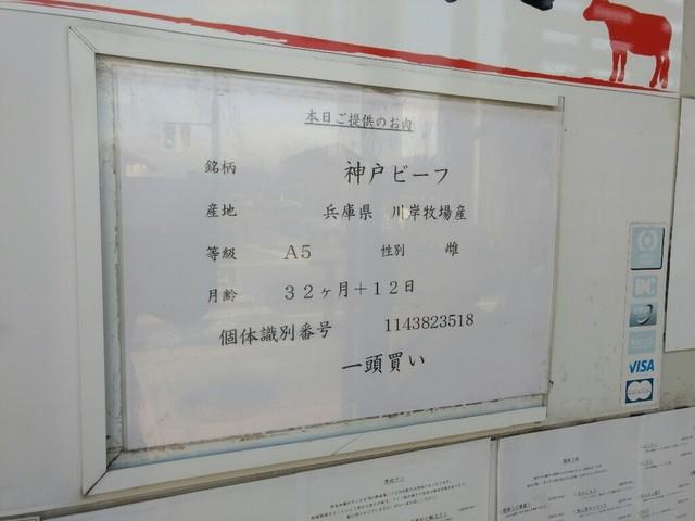 口コミ一覧 : 焼肉 水谷 (ヤキニク ミズタニ) - 太田川/焼肉 ...