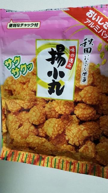 口コミ一覧 : 秋田いなふく米菓 ...
