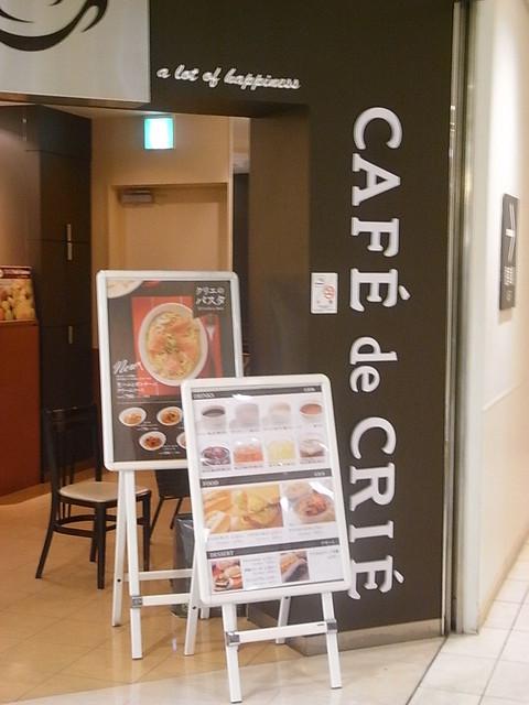カフェ・ド・クリエ日吉東急店>