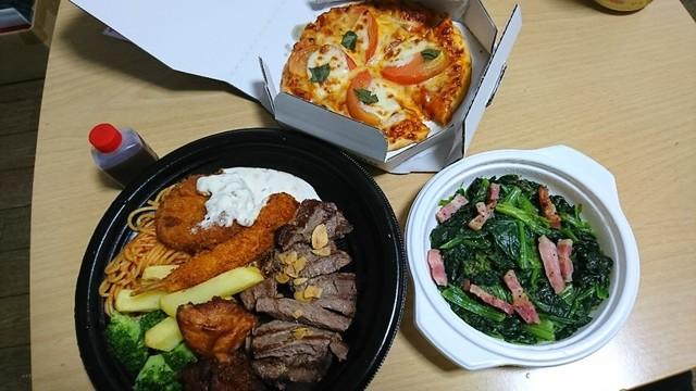 キッチン ダー ノ