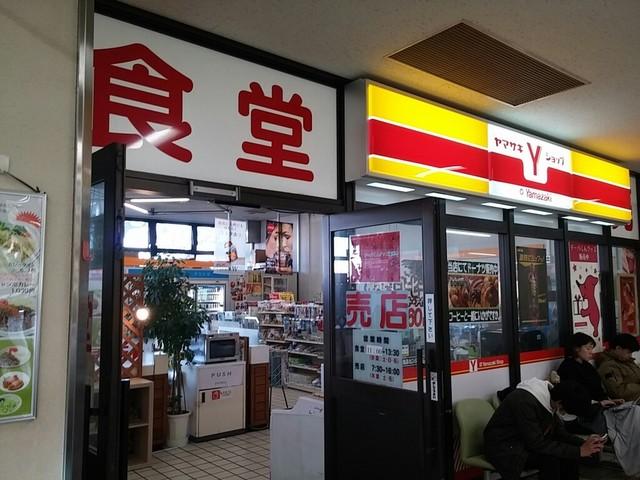 千葉 免許 センター 【幕張】千葉免許センターで運転免許更新!混雑状況と注意することは?