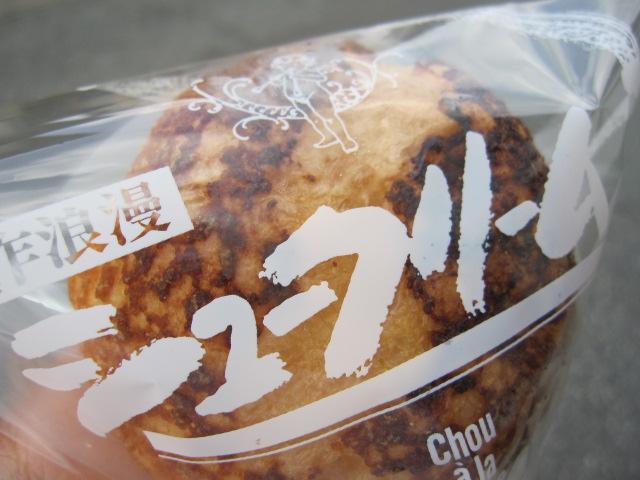 ハヤシ菓子店 - 料理写真: