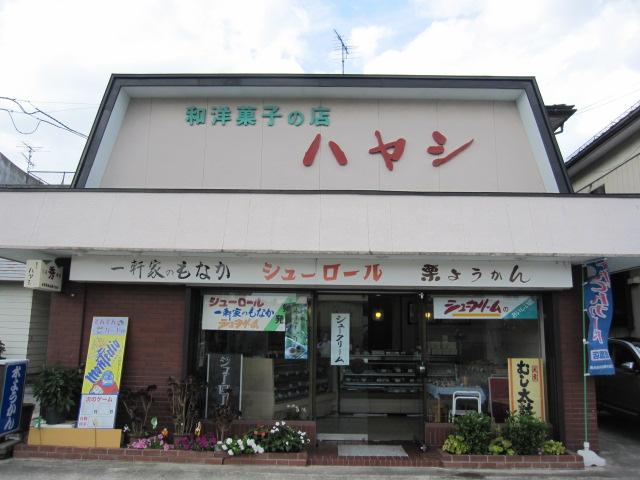 ハヤシ菓子店 - 外観写真: