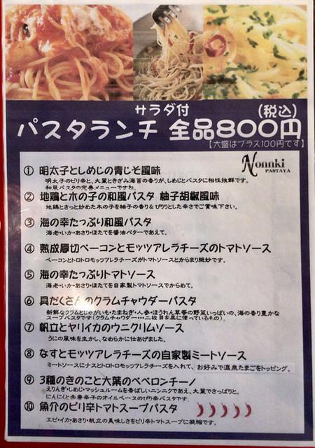 https://tabelog.com/restaurant/images/Rvw/95047/640x640_rect_95047260.jpg