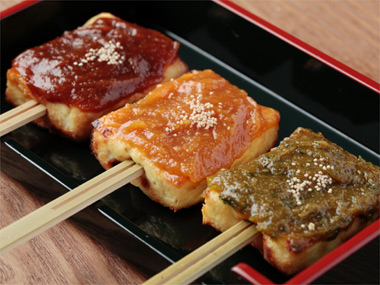 ... Food Recipes: Grilled Tofu with Miso Sauces Recipe(Tofu-Dengaku