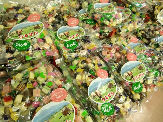 ミルキー ヒルゼン 【楽天市場】洋酒チョコレート:おとりよせショップひるぜん特産館